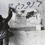 ایران در راه ظفر