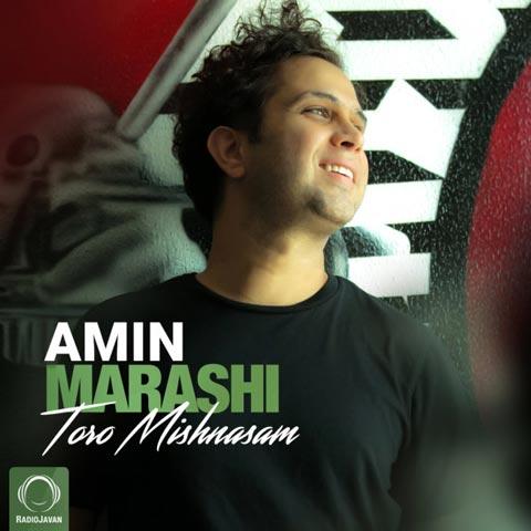 Amin Marashi Toro Mishnasam - دانلود آهنگ امین مرعشی میشناسم تو رو