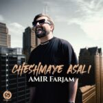 Amir Farjam Cheshmaye Asali 496x496 1 150x150 - دانلود آهنگ چشمای عسلی از امیر فرجام