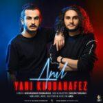 Anil Yani Khodafez 150x150 - دانلود آهنگ یعنی خداحافظ از آنیل