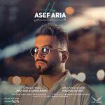 Asef Aria Hiss 150x150 - دانلود آهنگ من غیرتی ام سر تو مشکل از اخلاقم نیست [هیس] از آصف آریا