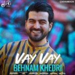 Behnam Khedri Vay Vay 150x150 - دانلود آهنگ در هوایت بی قرارم روز و شب سر ز پایت برندارم روز و شب از بهنام خدری