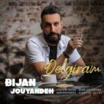 Bijan Jouyandeh 1 150x150 - دانلود آهنگ دلگیرم از بیژن جوینده