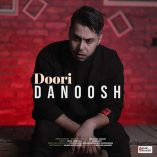 Danoosh Doori 157x157 - دانلود آهنگ دوری از دانوش