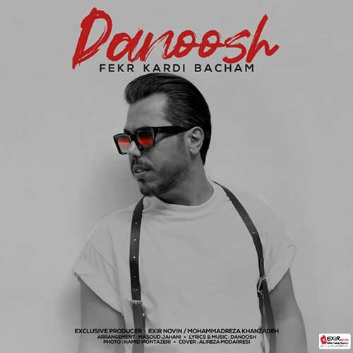 Danoosh Fekr Kardi Bacham 500x500 - آهنگ من هر چی میکشم از این دل بیچارمه - فکر کردی بچم دیگه از دانوش