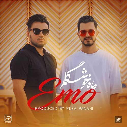 Emo Band Mahe Khoshgelam 1 500x500 - دانلود آهنگ هر جا گفتم ماه خوشگل خودم بدون تویی منظور از امو بند