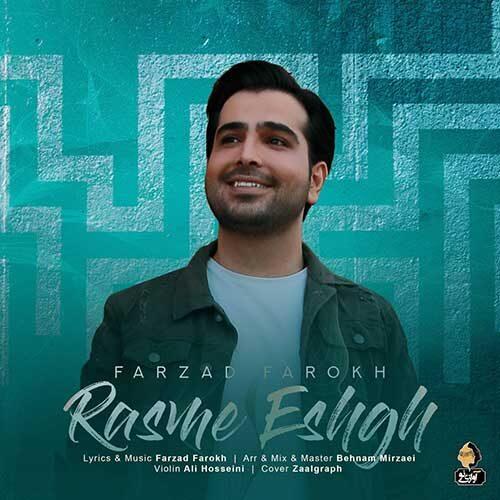 Farzad Farokh Rasme Eshgh 500x500 - دانلود آهنگ تموم غصه ها رو امشب به در کن [رسم عشق] از فرزاد فرخ
