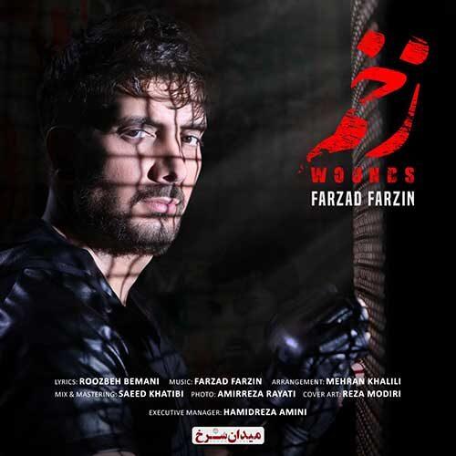 Farzad Farzin Zakhm 500x500 - دانلود آهنگ تیتراژ سریال میدان سرخ [زخم] از فرزاد فرزین