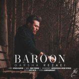 Garsha Rezaei Baroon 157x157 - دانلود آهنگ بارون از گرشا رضایی
