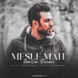 Garsha Rezaei Mesle Mah 157x157 - دانلود آهنگ مثل ماه از گرشا رضایی