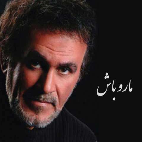 Habib Maro Baash - دانلود آهنگ ما رو باش باز دوباره خراب عشق تو شدیم از حبیب