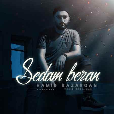 Hamid Bazargan Sedam Bezan Music fa.com - دانلود آهنگ صدام بزن از حمید بازرگان