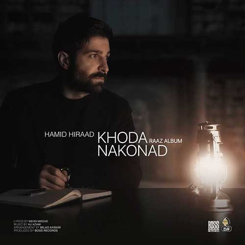 Hamid Hiraad Khoda Nakonad 500x500 - دانلود آهنگ خدا نکند از حمید هیراد