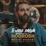 Hoorosh Band To Mese Daryai 150x150 - آهنگ تو مثل دریایی از هوروش باند