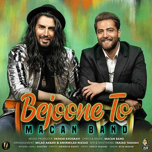 Macan Band Bejoone To 500x500 - دانلود آهنگ توی راه عشق تو گذشته آب از سرم [به جون تو] از ماکان باند
