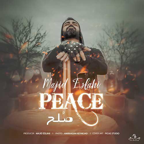 Majid Eslahi Solh 500x500 - دانلود آهنگ صلح از مجید اصلاحی