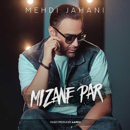 Mehdi Jahani Mizane Par 500x500 - دانلود آهنگ میزنه پر از مهدی جهانی