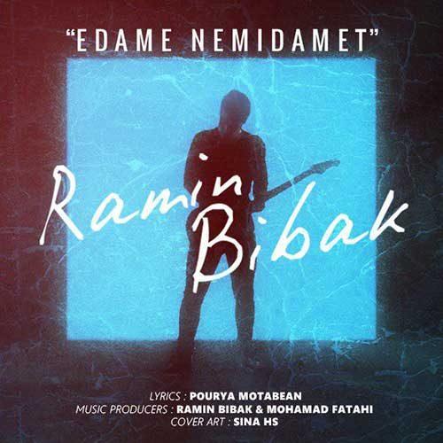 Ramin Bibak Edame Nemidamet 1 500x500 - دانلود آهنگ ادامه نمیدمت از رامین بیباک