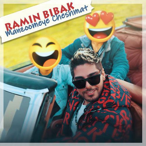 Ramin Bibak Manzoomeye Cheshmat 1 500x500 - دانلود آهنگ رامین بیباک منظومه چشمات