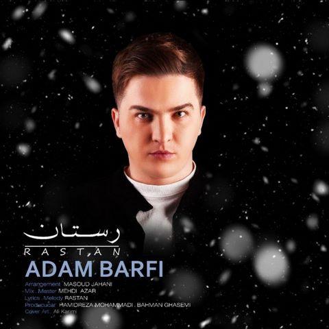 Rastan Adam Barfi - آهنگ چه عاشقانه آمدی در دل من - آدم برفی از رستان