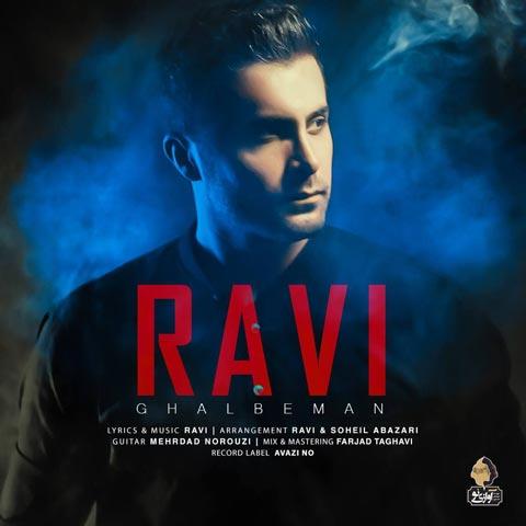Ravi Ghalbe Man - دانلود آهنگ قلب من از راوی