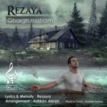 Rezaya Ghargh Misham 150x150 - دانلود آهنگ غرق میشم از رضایا
