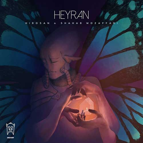 Shahab Mozaffari Heyran 500x500 - آهنگ دور هستیو ولی همچو نفس در جانی - حیران از شهاب مظفری
