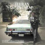 Sina Sarlak Tehran Az In Taraf 157x157 - دانلود آهنگ تهران از این طرف از سینا سرلک