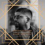 Xaniar Ghabe Akse Khali Acoustic Version 150x150 - دانلود آهنگ قاب عکس خالی از زانیار