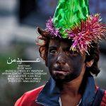 رستاک حلاج عید من