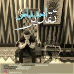 احمد فیاضی تقدیر