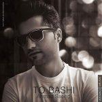 Ahmad Saeedi – To Bashi