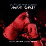 احمد صفایی تو واسه من عشقی