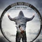 علی بابا و ارشاد غریبه خوش اومدی ۳