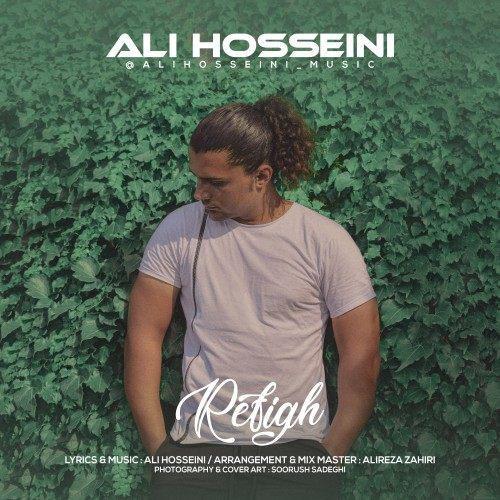 علی حسینی رفیق
