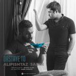 Ali Pishtaz & Samir – Dastaye To