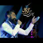 علی زند وکیلی روسری آبی (اجرای زنده)