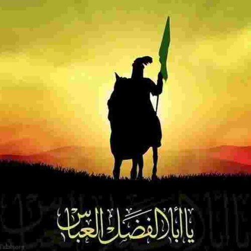 امیر اصفهانی علمدار