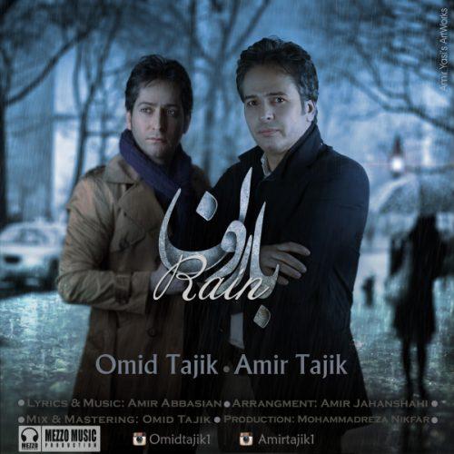 امیر تاجیک و امید تاجیک بارون