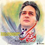 امیر تاجیک منم