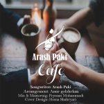 آرش پاکی کافه