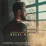 آرش رمضانپور حلال اولسون