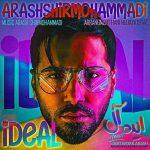 آرش شیرمحمدی ایده ال
