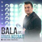 آرمین نصرتی بالا
