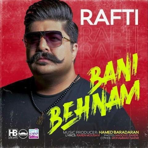 behnam bani rafti 2021 07 04 20 29 07 - دانلود آهنگ رفتی [چجوری می تونم دل بکنم ازت دل من واسه تو پر میزنه فقط] از بهنام بانی