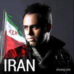 بهراد ایران