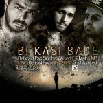 behzad pax bi kasi bade ft sobhan abed ft matin m 150x150 - دانلود آهنگ بهزاد پکس و متین ام تی بی کسی بده