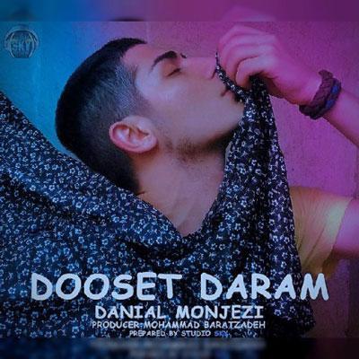 دانیال منجزی دوست دارم