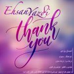 احسان یزدی ممنونم