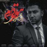احسان احمدی هواتو دارم